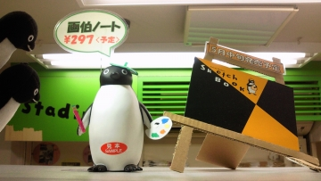 20140503-ペンスタ (5)