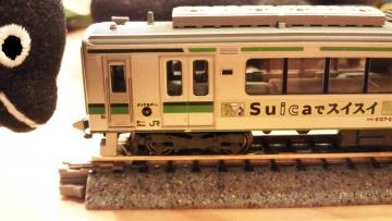 20140510-Suica-fe (3)-加工