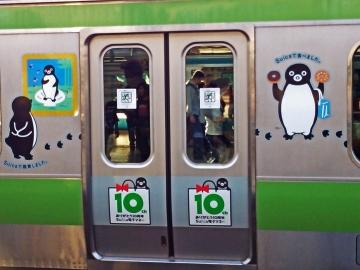 20140511-ICOCA ペンギンさんより (1)-加工