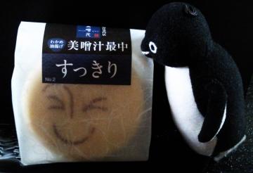20140505-お味噌汁 (10)-加工