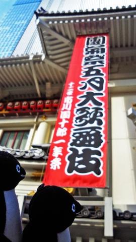 20140517-歌舞伎座 (3)-加工