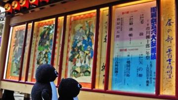 20140517-歌舞伎座 (8)-加工