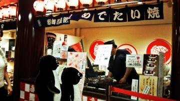 20140517-歌舞伎座 (17)-加工
