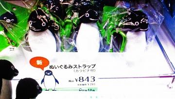 20140523-ペンスタ(2)-加工