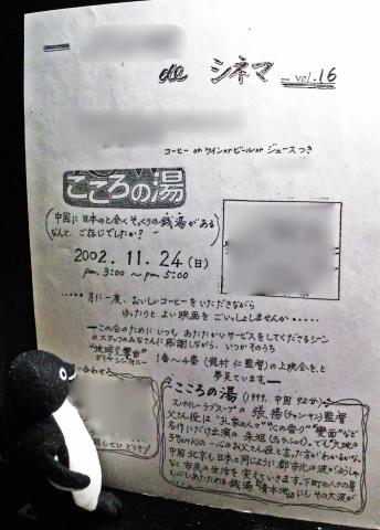20140525-映画会 (2)-加工