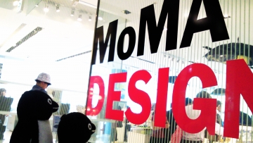 20140531-MoMAなど (1)-加工