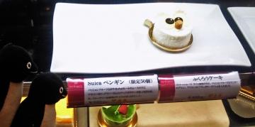 20140613-ケーキ (3)-加工