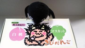 20140616-四国のお土産 (9)