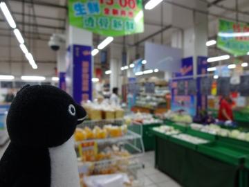 20140617-スーパーマーケットにて (2)