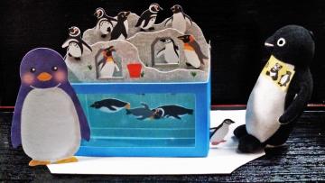 20140624-ペンギンカード (3)-加工