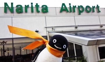 20140621-成田空港で飛行機 (15)-加工
