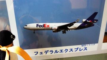 20140621-成田空港で飛行機 (1)-加工