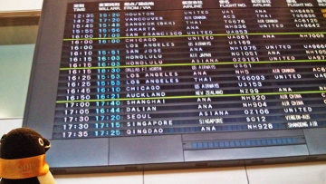 20140621-成田空港で待つ (4)-加工