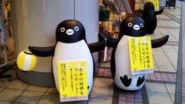 20140707-三省堂書店 (1)-加工