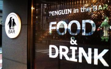 20140713-ペンギンのいる Bar (2)-加工