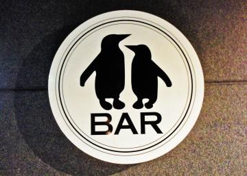 20140713-ペンギンのいる Bar (44)-加工