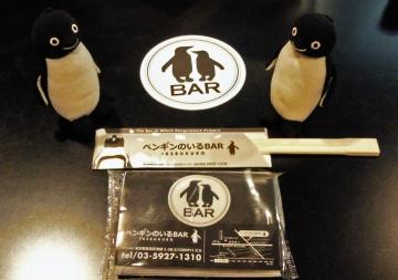 20140713-ペンギンのいる Bar (8)-加工