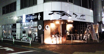 20140713-ペンギンのいる Bar (45)-加工