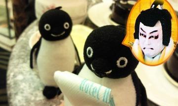 20140705-ペンギンケーキ (13)-加工