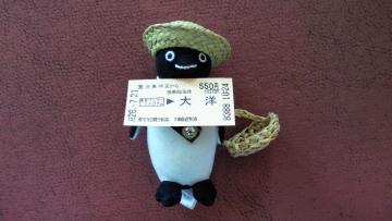 20140721-鹿島神宮駅 (4)