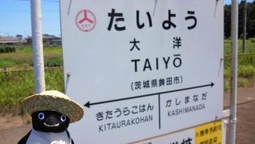 20140721-行きの鹿島臨海線 (1)