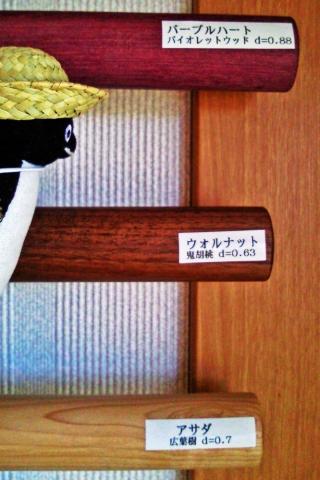 20140721-麺棒 (9)-加工