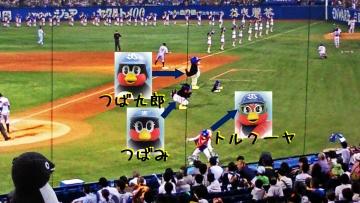 20140906-神宮球場 (15)-加工