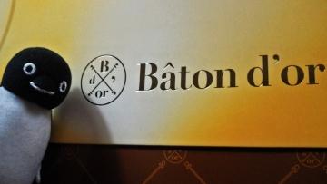 20140731-バトンドール (6)-加工