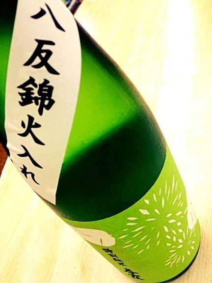 春霞 栗ラベル 緑 八反錦