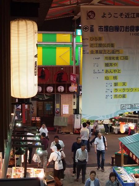 金沢市 近江町市場 北鉄バス武蔵ケ辻下車徒歩すぐ