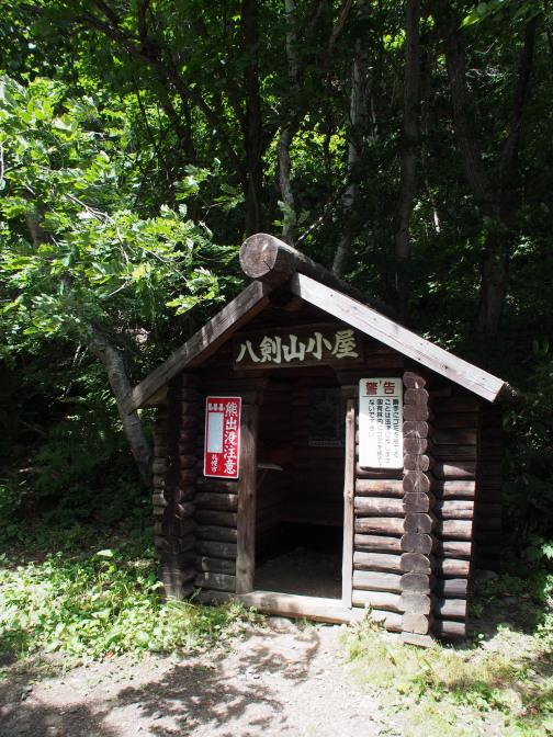 八剣山登山小屋