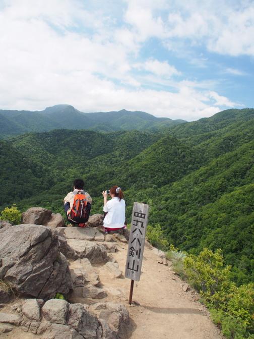 八剣山頂上(498m)