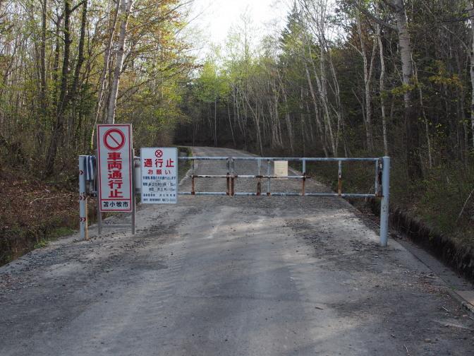 5合目ゲートは通行止め