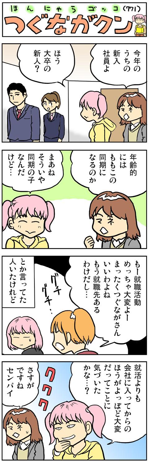 fc2-2014_0403-01.jpg