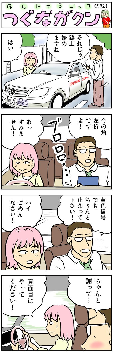 fc2-2014_0412-01.jpg