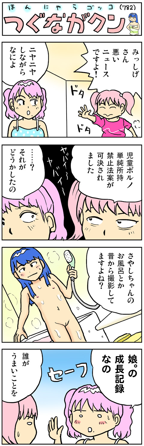 fc2-2014_0605-01.jpg