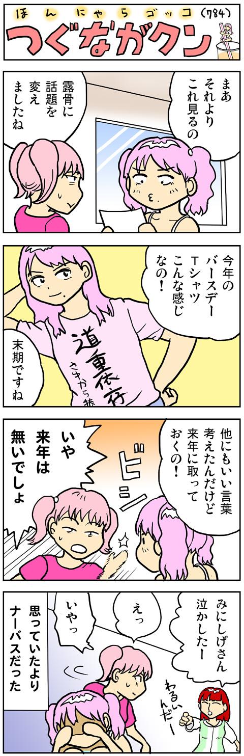 fc2-2014_0608-01.jpg