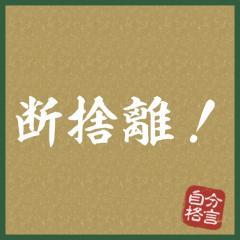fc2blog_2014031110171335d.jpg