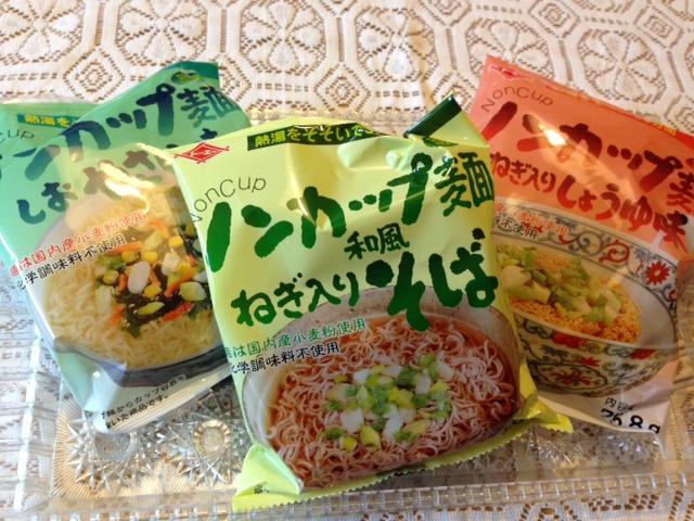 ノンカップ麺2