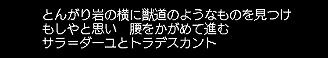JhonEP101.jpg