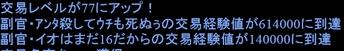 M-level77.jpg