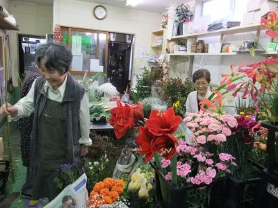 安藤花店のキルケ店主母