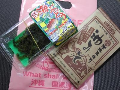 20140305沖縄土産