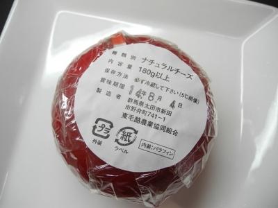 20143014エダムチーズ2
