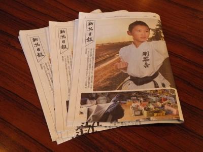 20140314震災特集号