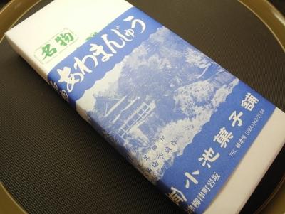 20140315あわ饅頭1