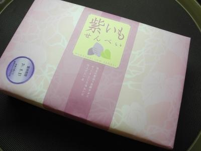 20140315お福わけのお菓子