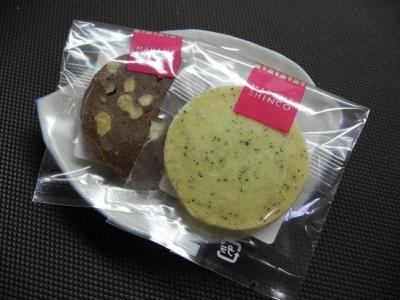20140319マダムシンコのクッキー