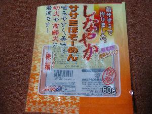 blog2008.jpg