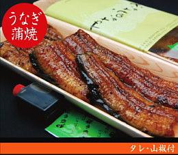 kabayaki.jpg